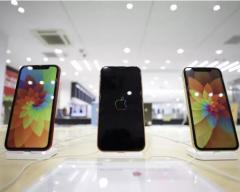 天津趣赢彩票手机版下载8plus维修_iPhone剩余30%电量自动关机是怎么回事?