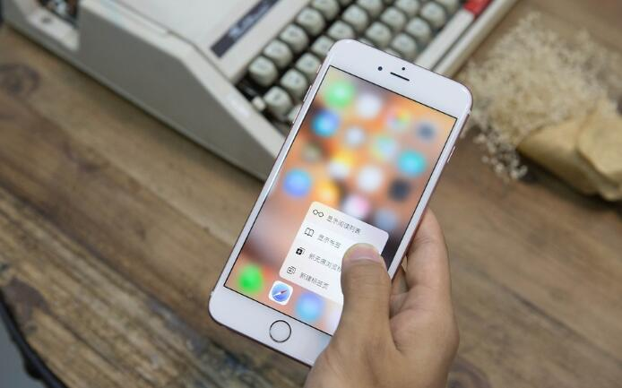 天津趣赢彩票手机版下载售后_趣赢彩票手机版下载或将推中国特色版iPhone 弃用Face ID